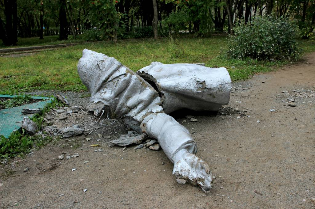 ВДобрянке разрушили монумент Ленину