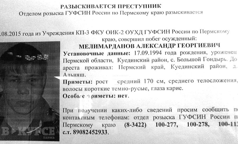 Медицинский центр на советской 12 нижний новгород