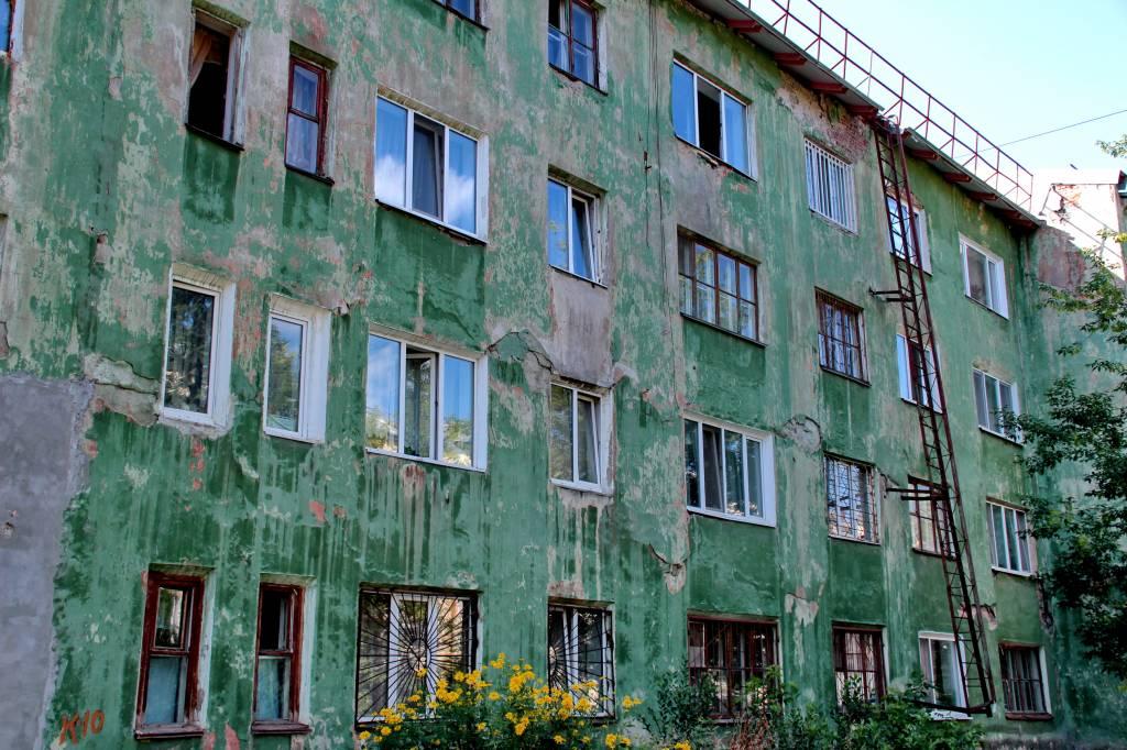 Возврат средств фонда капитального ремонта собственникам помещений многоквартирных домов, признанных аварийными, а также в случае изъятия для государственных или муниципальных нужд земельного участка