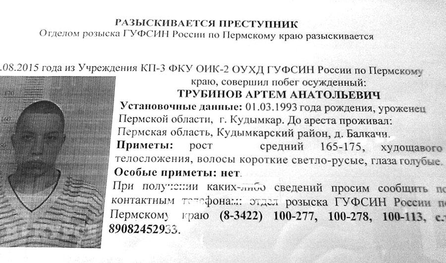 Владивосток детская поликлиника 6 телефон регистратуры