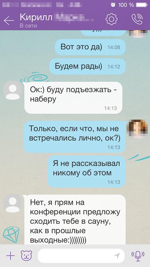 Знакомства для дружеская переписка знакомства с девушками г.владивосток
