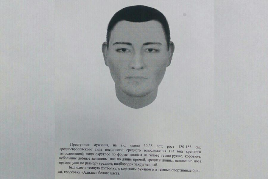 Появился фоторобот преступника Сбербанка наулице Юрша