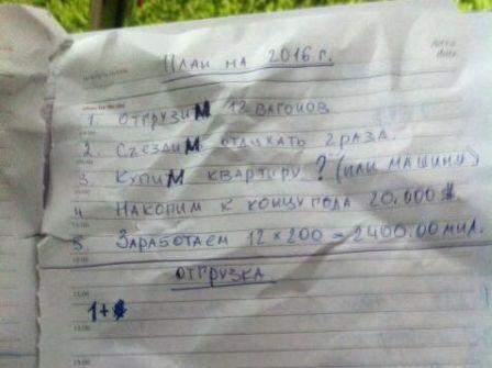 ВЧайковском задержана женщина, продававшая девушек заграницу для занятия проституцией