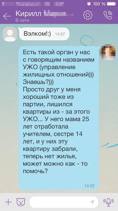 маркевич 1.jpg