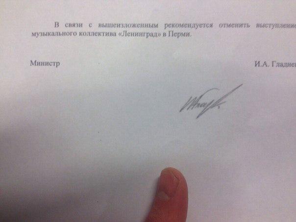 скан ленинград.jpg