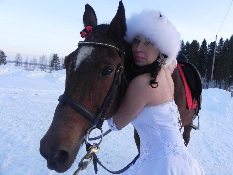 СнегурочкаУральская.jpg