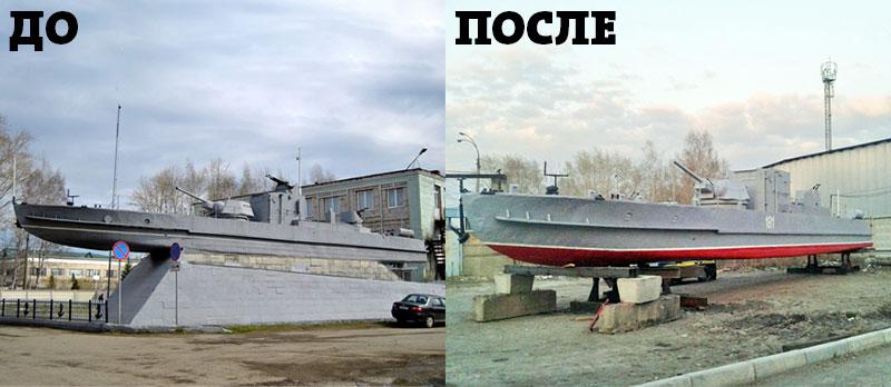 Катер до и после.jpg